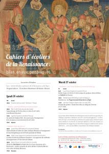 Cahiers d'écoliers de la Renaissance (CESR, 26-27 octobre 2015)