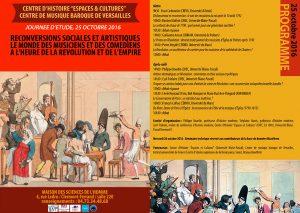 Reconversions sociales et artistiques : le monde des musiciens et des comédiens à l'heure de la Révolution et de l'Empire (journées d'étude, Clermont-Ferrand, octobre 2016)